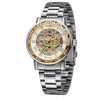 Winner 8012 Diamonds Automatic Silver-Gold-White