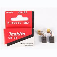 Угольные щетки MAKITA CB-85 (M0801, HP1630, HP1631, MT401, MT601, MT606, MT607, MT651, MT653, MT811, MT812,