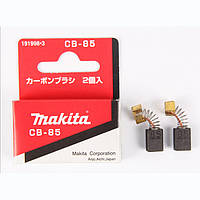 Вугільні щітки MAKITA CB-85 (M0801, HP1630, HP1631, MT401, MT601, MT606, MT607, MT651, MT653, MT811, MT812,