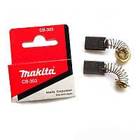 Вугільні щітки MAKITA CB-303 (M9002, M9003, M5802, HS7611, HS7601, HS6601, 2107FK, 4101RH, 4131, 5017RKB,