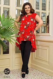 Женский брючный костюм батал Украина размер :  50-52,54-56,58-60,62-64