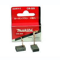 Вугільні щітки MAKITA CB-325 (9558HN, 9554NB, 9555NB, 9557NB, 9557K, 9558NB, 9558K, 9564H, 9565H, GD0600,