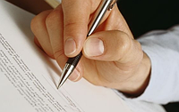 Составление процессуальных документов