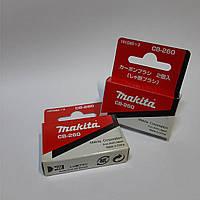 Угольные щетки MAKITA CB-260 с авто-отключением GA4550R, GA5050, GA5050R, GA5051R (191D85-2)