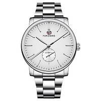 Forsining 60 Silver-White