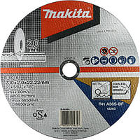 Отрезной диск по металлу плоский Makita 230 мм (B-60464)