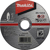 Тонкий отрезной диск для аллюминия 125x1.0 A60T, плоский (B-45331)