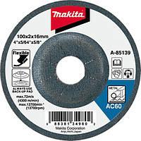 Гибкий шлифовальный круг по металлу 100 мм Makita (A-85139)