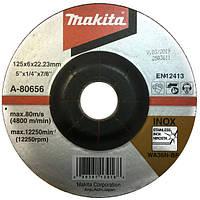 Зачисной диск з нержавіючої сталі Makita 125 мм 36N (A-80656)
