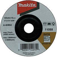Зачисной диск по нержавійці вигнутий Makita 150 мм (A-80846)
