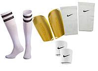 Щитки для футбола SPORTS (белые), держатели(сеточки) NIKE, тейпы (резинки) для щитков NIKE, гетры белые