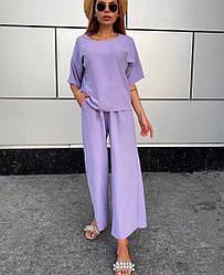 Жіночий спортивний костюм «Мару»