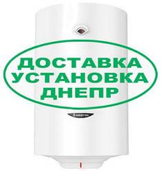 Водонагреватель Ariston SG1 50V / 50 литров/ 1,5кВт/ ТЭН мокрый/ 543х450х480/ Италия