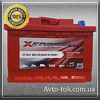 Акумулятор X-FORCE 62Ah/600A L+ (ИКСФОРС) (6CT - 62Аз 600A L MF) Автомобільний АКБ Туреччина ПДВ