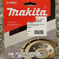 Алмазний шліфувальний диск 125х22,23 мм Makita (D-60682)