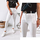 Стильные удобные белые стрейчевые джинсы Skinny с завышенной талией   S,M,L,XL, фото 5