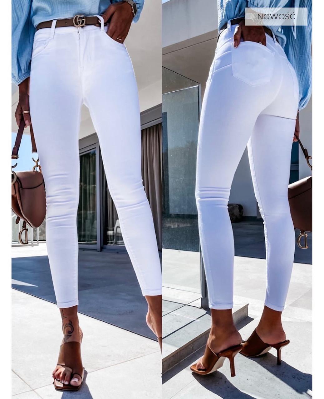 Стильные удобные белые стрейчевые джинсы Skinny с завышенной талией   S,M,L,XL