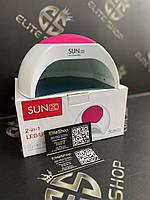 Лампа для маникюра Sun 2C
