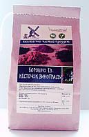 Мука виноградных косточек 1 кг, фото 1