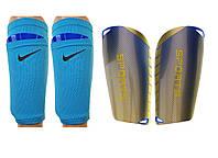 Щитки для футбола SPORTS (синие), держатели(сеточки) NIKE для щитков (синиее)