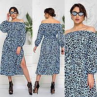 Сукня з принтом розрізом, довжина міді. арт А513, колір блакитний/леопард