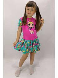 """Летний яркий трикотажный сарафан для девочки с нашивкой """"Лола"""", с пайетками"""