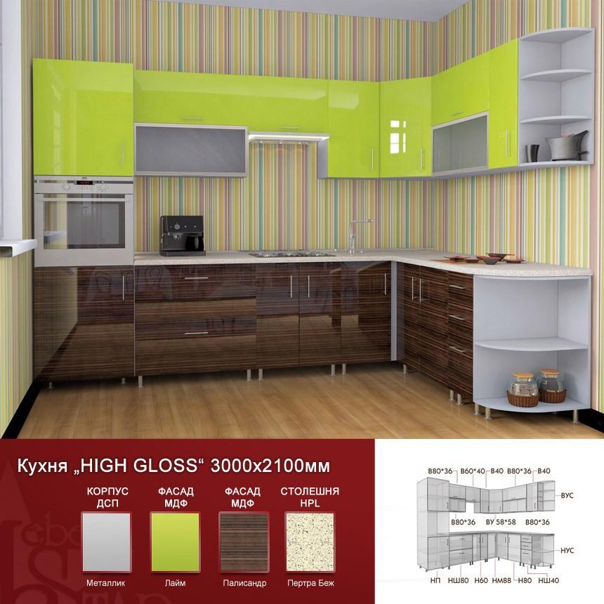 Кухня угловая HIGH GLOSS 3,0 х 2,1 с пеналом