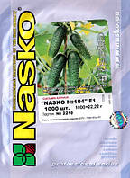 "Огурец ""Наско № 104"" F1 1000 сем. Nasko"