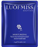 Увлажняющая маска для лица c гиалуроновой кислотой Luofmiss Hydrating Moisturizing Facial Mask