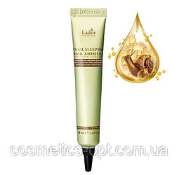 Кератиновая сыворотка для волос с муцином улитки Lador Snail Sleeping Hair Ampoule, 20 ml