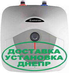 Водонагреватель Ariston Andris RS 15 U под мойку/ 1,2кВт/ ТЭН мокрый/ 360х360х346/ Италия