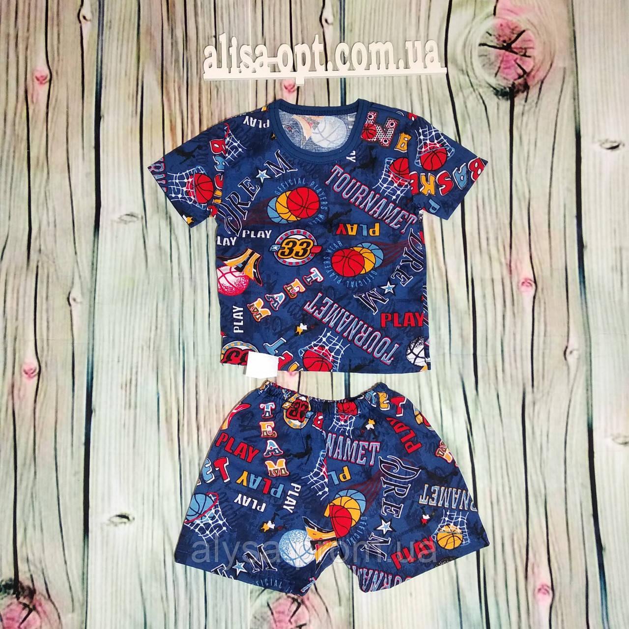 Детская футболка с шортами цветные (кулир)