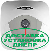 Водонагреватель Ariston Andris RS 30 литров/ 1,5кВт/ ТЭН мокрый/ 447х447х410/ Италия