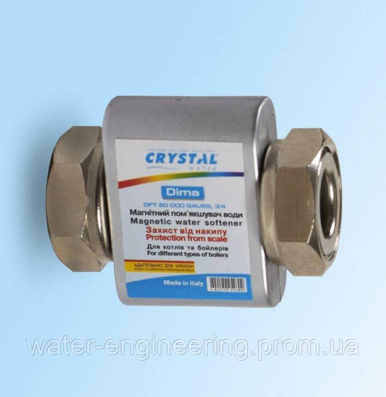 Магнитный фильтр CR-DIMA ¾ - Вотер Инжиниринг в Запорожье