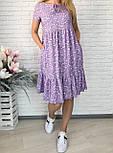 Платье женское летнее с коротким рукавом, фото 3