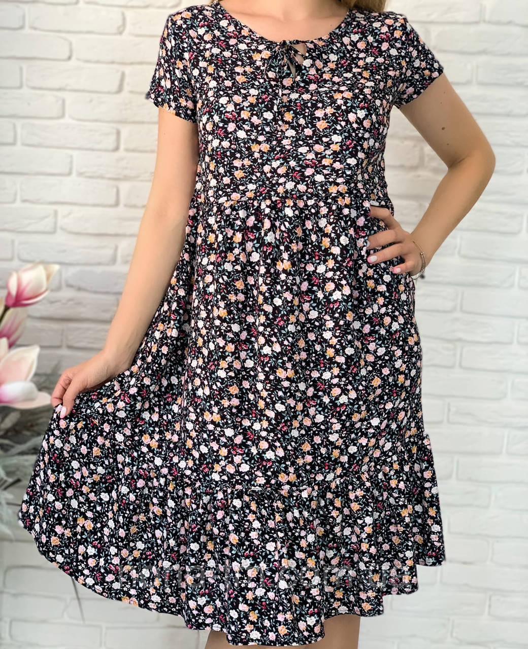 Платье женское летнее с коротким рукавом