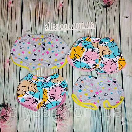 Детские шорты №36 Дисней фулликра