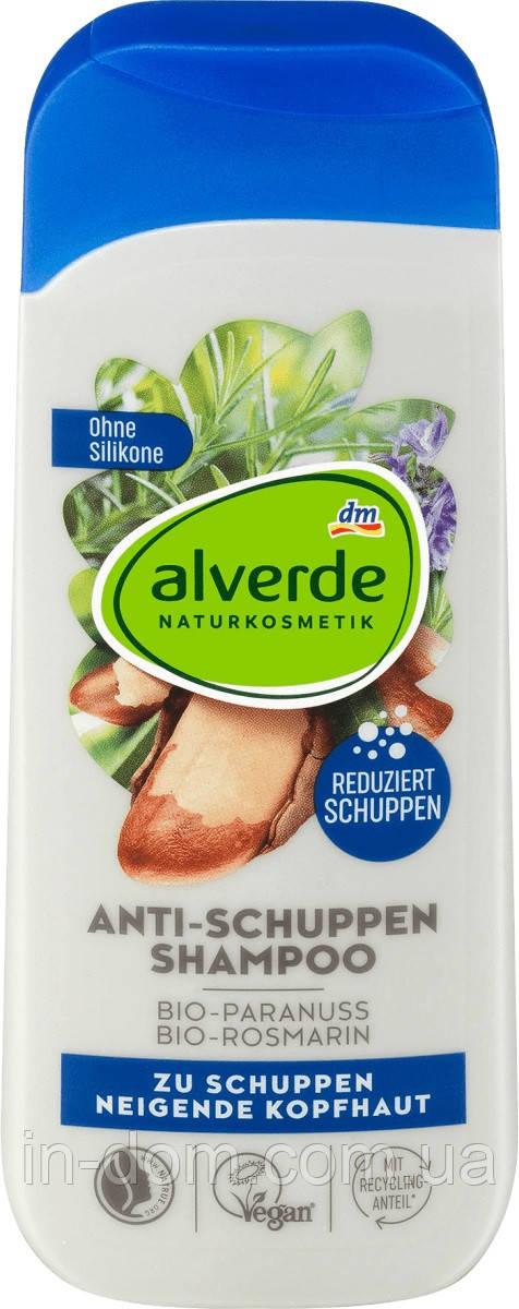 Alverde Shampoo Anti-Schuppen Bio-Paranuss, Bio-Rosmarin натуральний шампунь проти лупи 200 мл