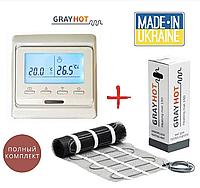 Двужильный нагревательный мат GrayHot (11,5 м2) с программируемым терморегулятором Е51