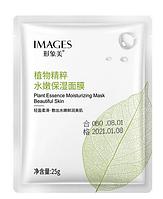 Маска зволожуюча з екстрактом японської камелії Images Plant Essence Moisturizing Mask