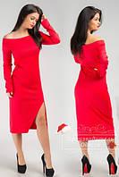 Красивое платье ниже колен с разрезом. Арт-3847/31.