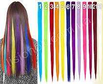 Цветные пряди, канекалон на заколках, трессы, яркие локоны для детей и взрослых