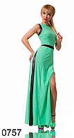 Женское вечернее платье с разрезом (р. S,M,L)