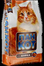 ПАН КОТ КУРКА 10 кг