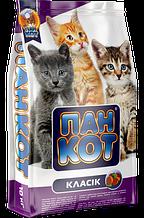 ПАН КОТ КЛАСИК 10 кг