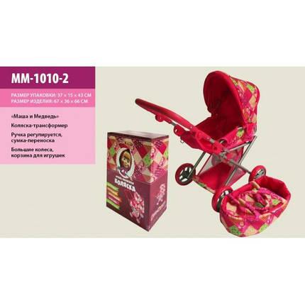 """Детская игровая коляска для куклы  """"Маша и Медведь"""" MM-1010-2, фото 2"""