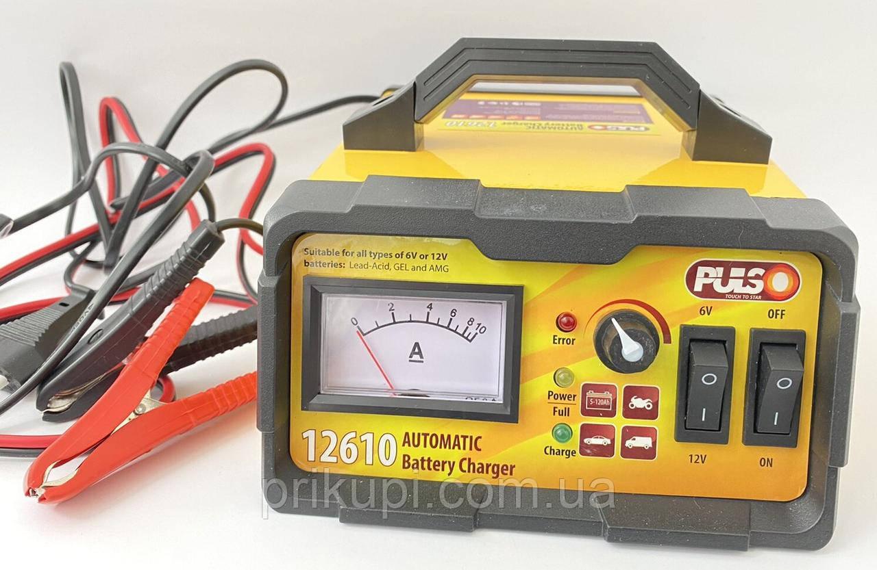 Зарядное устройство Pulso BC-12610 для автомобильного аккумулятора с ручной регулировкой тока 6-12В |10А