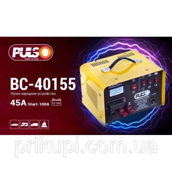 Пуско-зарядний пристрій Pulso BC-40155 для легкового та вантажного авто | 12-24V/30A/Start-100A/20-300AH |