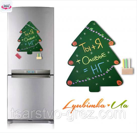 Магнитная доска на холодильник Ёлочка