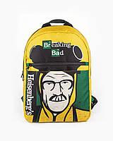 Рюкзак - Breaking bad